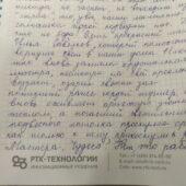 """Отзывы о ТМ """"Светотень"""" в Минске"""