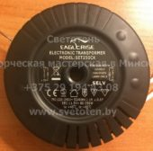 Трансформатор круглый EAGLERISE SET250CK 80-250W (Electronic transformer round)