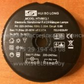 Трансформатор круглый HUI BO LONG HTV80CL1 20-80W (Electronic transformer round)