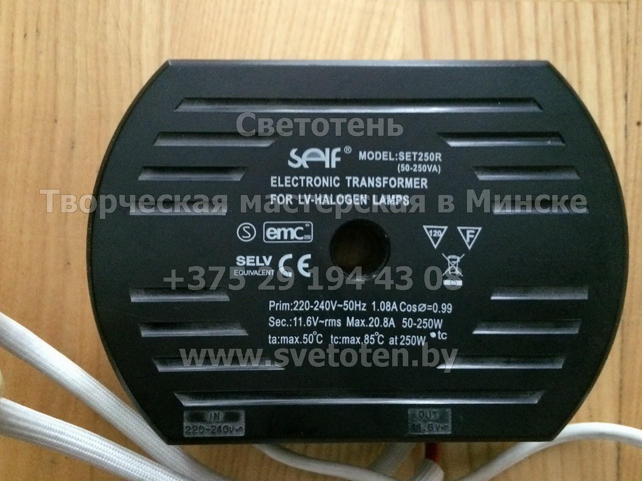 Электронные круглые трансформаторы для люстр в Минске
