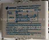 Блок управления ANDISEN AD-822 (Digital remote-control switch)