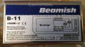Блок управления BEAMISH B-11