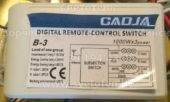 Блок управления CADJA B-3 02 (Digital remote-control switch)