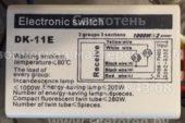 Блок управления DK-11E 02 (Electronic switch)