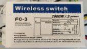 Блок управления FC-3 (Wireless switch)