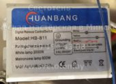 Блок управления HUANBANG HB-811 (Digital remote control switch)