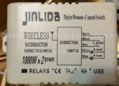 Блок управления JINLIDA (Digital remote-control switch)
