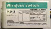 Блок управления KD-3 (Wireless switch)