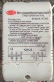 Блок управления KEDSUM K-PC803 (Micro-computer remoter control switch)