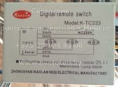 Блок управления KEDSUM K-TC333 (Digital remote switch)