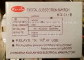 Блок управления KEDSUM KD-211B 01 (Digital subsection switch)