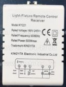 Блок управления KINGYITA KY221 (Light-flxture remote control receiver)