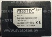 Блок управления MASTEC 901135 (Dual load electronic switch)