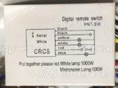 Блок управления PNT-308 (Digital remote switch)