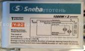 Блок управления SNEHA Y-A2