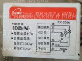 Блок управления SUNLIKE SOURCE RX-203A