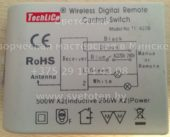 Блок управления TECHLICO TC-822B (Wireless digital remote control switch)