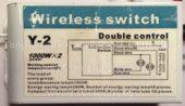 Блок управления Y-2 (Wireless switch)