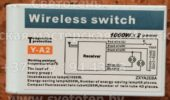 Блок управления Y-A2 (Wireless switch)