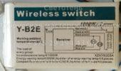 Блок управления Y-B2E (Wireless switch)