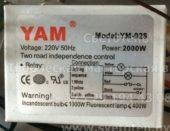 Блок управления YAM YM-028