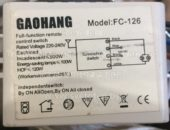 Блок управления GAOHANG FC-126 (Full-function remote control switch)