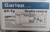 Блок управления GARLEN GY-7A (Switch)