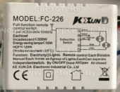 Блок управления KE XUN DA FC-226 (Full-function remote control switch)