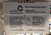 Блок управления MULTILIGHT K-MT312 (Digital remote control switch)