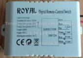 Блок управления ROYAL (Digital remote-control switch)