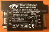 ЭПРА HOPESTAR LEB-PB236 2×26-36W (Electronic ballast)