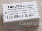 ЭПРА LANDLITE EB-56 40W 02 (Electronic ballast)