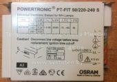 ЭПРА OSRAM POWERTRONIC PT-FIT 50W (Electronic ballast)