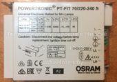 ЭПРА OSRAM POWERTRONIC PT-FIT 70W (Electronic ballast)