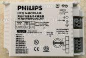 ЭПРА PHILIPS HYQ 60W (Electronic ballast)