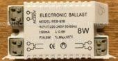ЭПРА REB-63B 8W (Electronic ballast)