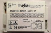 ЭПРА TRISUN SJEB-1 60W (Electronic ballast)