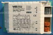 ЭПРА VS VOSSLOH SCHWABE ELXC 155.378 55-80W (Electronic ballast)