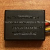 Сенсор ZHUYING GE101 (Hic touch-onswitch)
