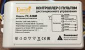 Контроллер с пультом дистанционного управления ЕВРОСВЕТ FC-328M 03