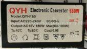 Конвертер QYH QYH180 60-180W (Electronic converter)