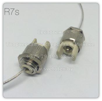 Патрон R7S 121701