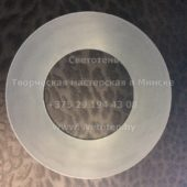 Верхнее стекло (плафон) к торшеру (диаметр 325 мм) с отверстием (диаметр 195 мм)