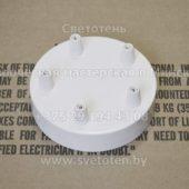 Потолочная чашка круглая металлическая белая на 5 отверстий