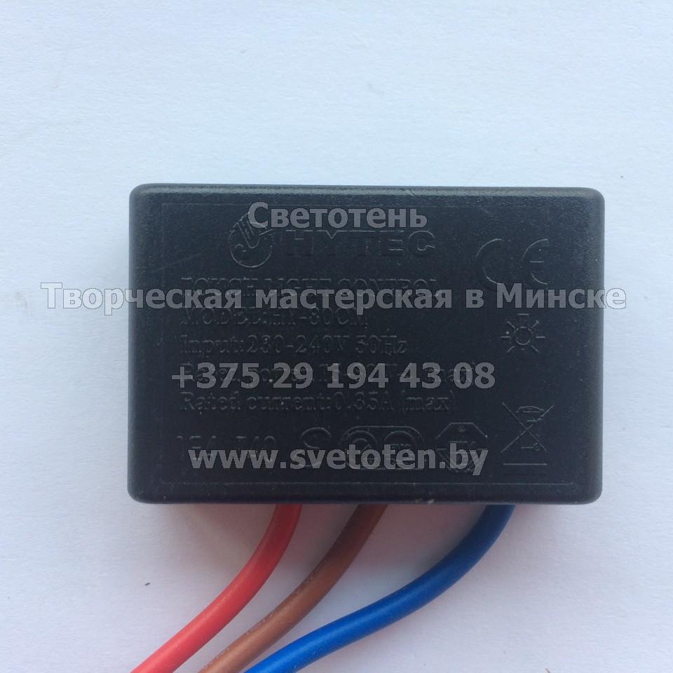 Сенсоры Svetoten By