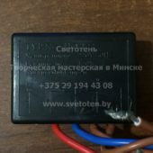 Сенсор HQ-123 (Touch switch)