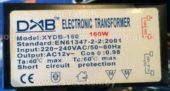 Трансформатор DAB XYDB-160 160W 01 (Electronic transformer)