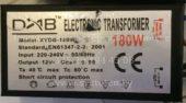 Трансформатор DAB XYDB-180 180W (Electronic transformer)