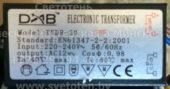 Трансформатор DAB XYDB-20 20W 02 (Electronic transformer)