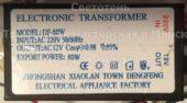Трансформатор DENGFENG DF-80 80W (Electronic transformer)